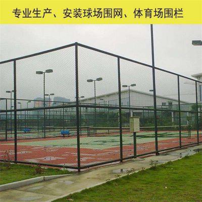 球场护栏网 体育场护栏网 浸塑勾丝网