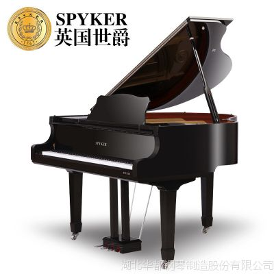 大三角电钢琴SPYKER世爵W136专业舞台演奏级三角电钢琴
