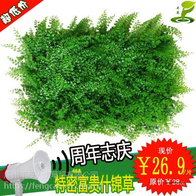 富贵什锦草户外办公楼门墙装饰背景墙仿真植物绿植墙塑料花假草