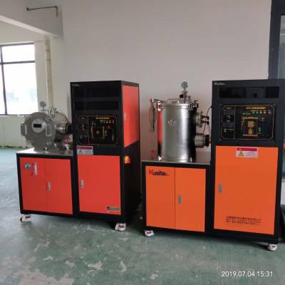 非标定做真空蒸馏炉提纯炉
