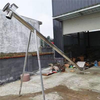 定制耐腐蚀不锈钢螺旋提升机 食品专用小型电动提升机