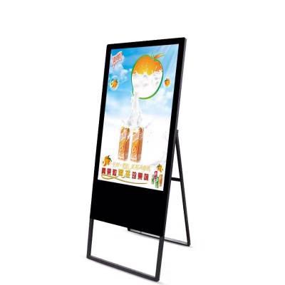 厂家直销32/43/49/55寸电子餐牌 海报机 立式电子水牌 可接受定制