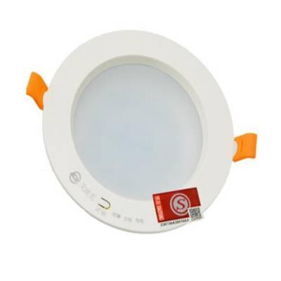 应急照明灯具报价-应急照明灯具-桥程科技消防物联平台