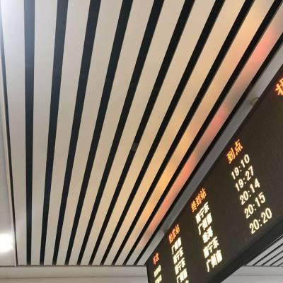 利川高铁站定制150X30白色铝条板 铝方通吊顶厂家