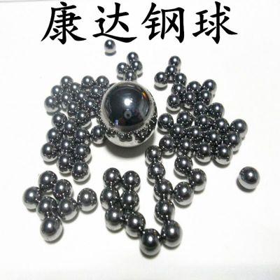 康达钢球厂家直销8mm食品级304实心不锈钢珠
