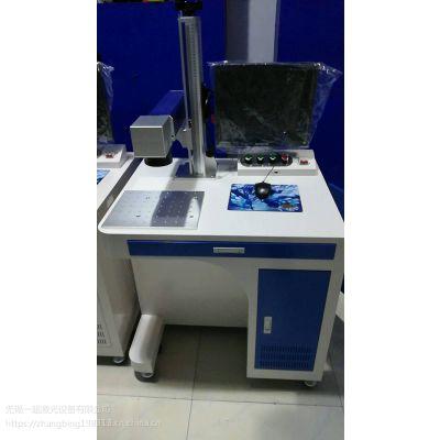 靖江南通激光打标机,丹阳激光雕刻机,扬州东台激光机扫描振镜维修-专业部
