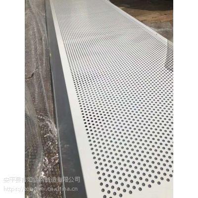 声屏障,隔音墙,镀锌板,圆孔,百叶,生产厂家湖南衡阳
