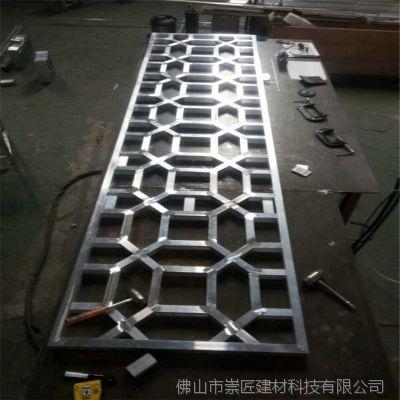 幕墙镂空铝单板_雕花装潢铝单板_雕刻铝单板雕花铝单板铝单板
