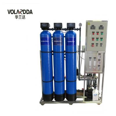 家庭超市公共直饮水纯净水设备 造纸、电镀行业废水处理专用反渗透装置