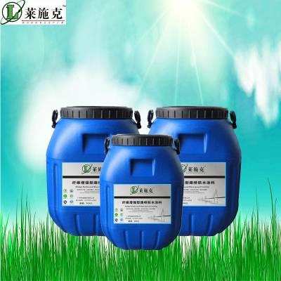 AWP-2000F增强型桥面防水涂料高聚物环氧树脂乳液