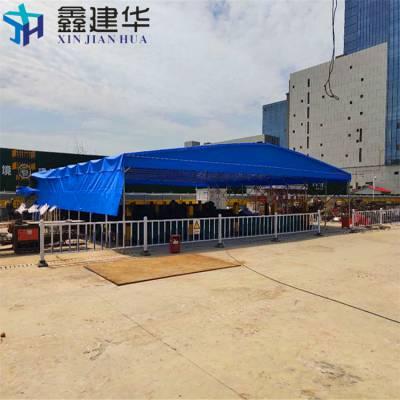 漳州华安移动帐篷推拉棚储备本地有做吗