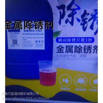 中央空调环保清洗剂 循环冷却水系统冷安全除垢剂 中性运行除垢剂 天蓝清洗
