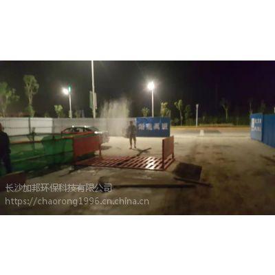 景泰县煤矿车洗车平台