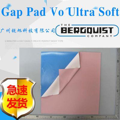 贝格斯Bergquist Gap Pad Vo Ultra Soft间隙填充导热材料GP VOUS