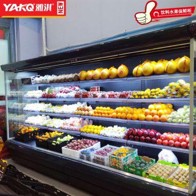 超市冷藏展示柜 水果蔬菜保鲜柜 中山冰柜