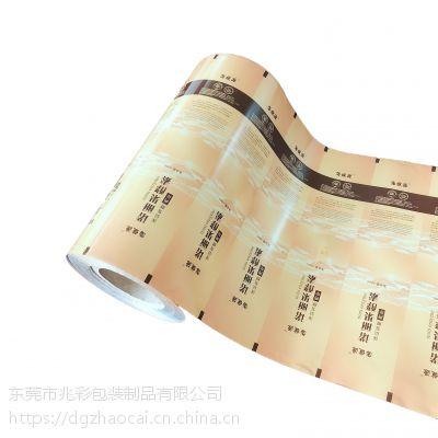 121度耐高温蒸煮铝箔复合膜 酱料酵素自动包装卷膜定做原浆小条袋