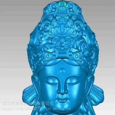 武汉雕塑文物三维扫描,三维数字化