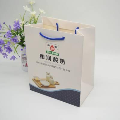 批发定制纸袋纸袋 阳泉肉夹馍纸袋