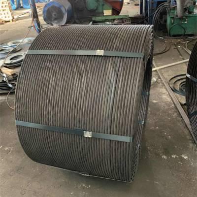 天津预应力钢绞线-天津预应力钢绞线生产厂-隆恒预应力