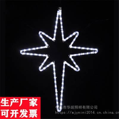 现货供应 led路灯杆造型灯 亮化灯串 户外路灯杆造型灯