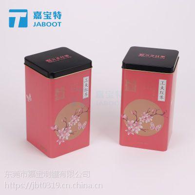东莞源头马口铁厂家身高175mm红茶包装铁盒定制 方形外卷线罐盖功夫红茶包装铁盒