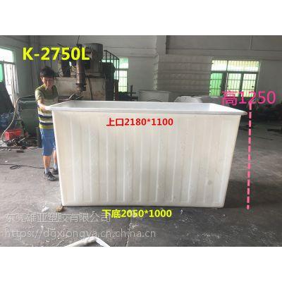 中山 长方形塑料水箱养殖水产 大号塑料收纳箱储水 周转运输桶尺寸齐全K-2750