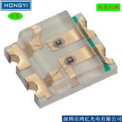 led0807封装,自带ICRGB快闪贴片发光二极管/灯珠 0807快闪