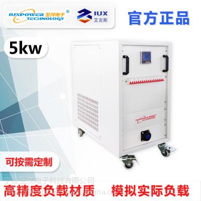 2000KW-380VAC可编程低压交流负载柜