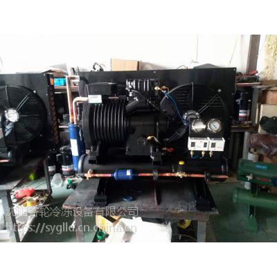 青岛8P谷轮制冷压缩机机组