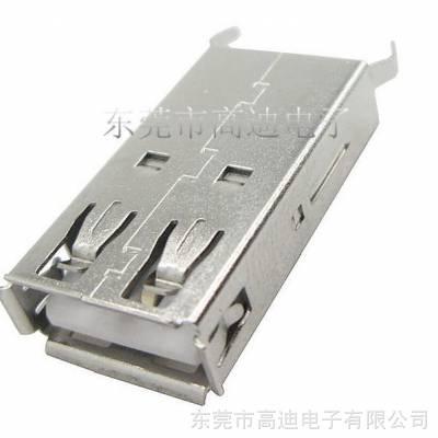 加长立式USB插座23MM.迷你USB插孔立式23MM.小型立式USB插口23MM