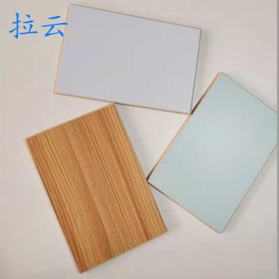 拉云抗菌洁净板索洁板/无机预涂装饰板/洁净板