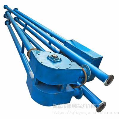 炉渣提升机四平 不锈钢盘片灰渣管链机多用途
