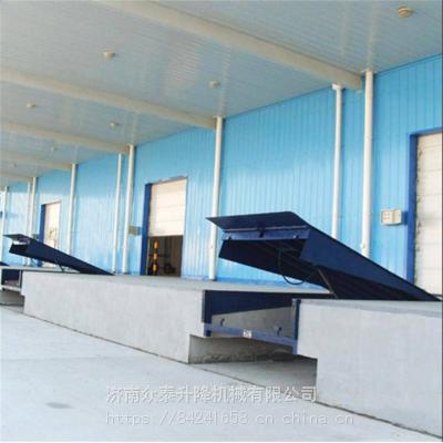 松原航天固定式登车桥批发 集装箱升降货台 液压装卸平台 优质生产商