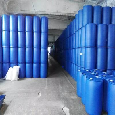 国标乙醇厂家 95乙醇现货 高纯度95乙醇
