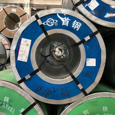 广东1.0首钢有花镀锌板1.0白铁皮广东镀锌板