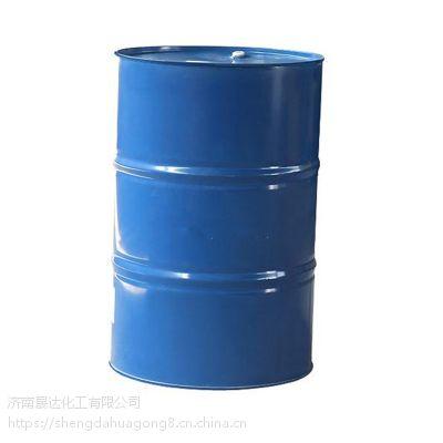 厂家直销γ-丁内酯GBL 山东优级品GBL 1,4-丁内酯99.5%