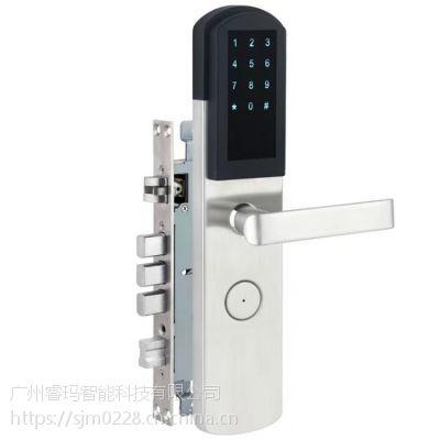 酒店锁公寓锁刷卡电子锁智能感应锁旅馆磁卡锁IC公寓刷卡锁家用防盗锁