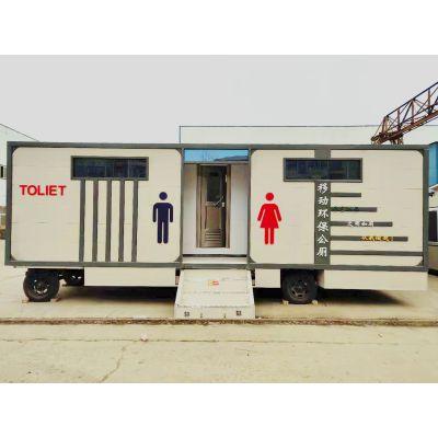 免水打包式移动厕所,节水环保,欢迎来电