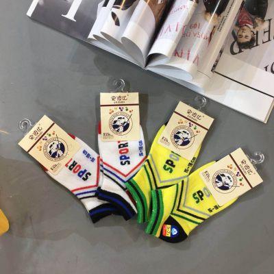 品牌童装童袜内裤史努比巴拉巴拉迪士尼小猪班纳厂家一手货源提供