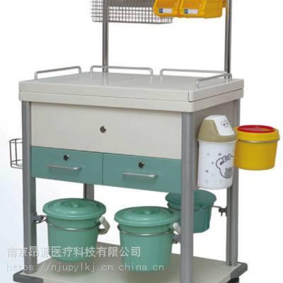 昂派UP-10075主护多功能治疗车 不锈钢输液治疗车