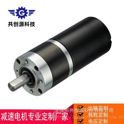 共创源36mm无刷减速电机 服务机器人电机 减速电机厂家 定制