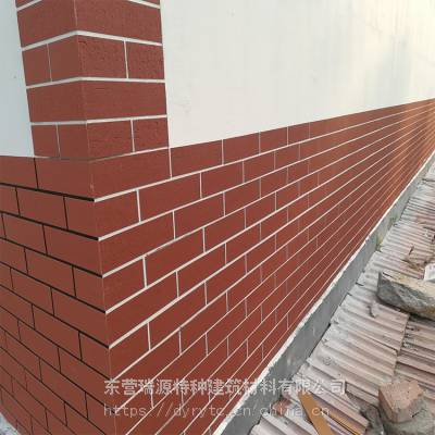 滨州市砂质软石 小区外墙装饰柔性饰面砖 旧墙翻新 村庄外墙改造 多彩仿石高端大气 施工便捷 不返碱