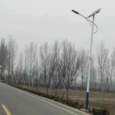 华北地区路灯厂家 新农村路灯 4-6米太阳能灯定制 明光恒辉现货供应
