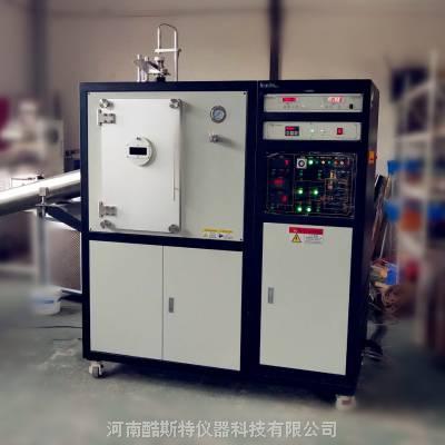 酷斯特科技优质实验用真空甩片炉铸片炉