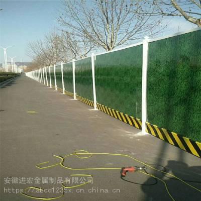 安徽地区工地施工隔离围挡 蓝色PVC扣板围挡 小草绿彩钢板市政新型围挡