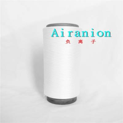 Airanion、负离子纤维、负离子纱线、太仓舫柯