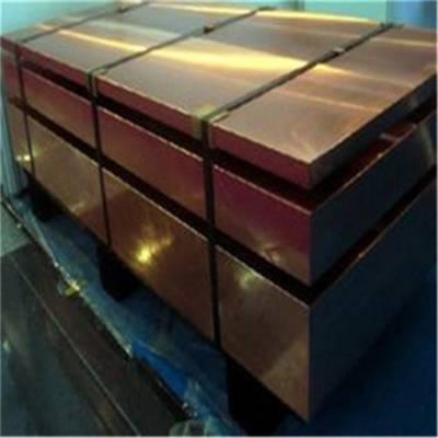 QSi3.5-3-1.5耐磨硅青铜板 耐高温硅青铜板硬度高