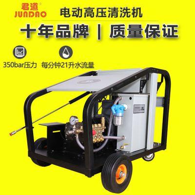 君道高压清洗水泵 /进口泵/专业管道清洗疏通机 配件齐全 超长高压管