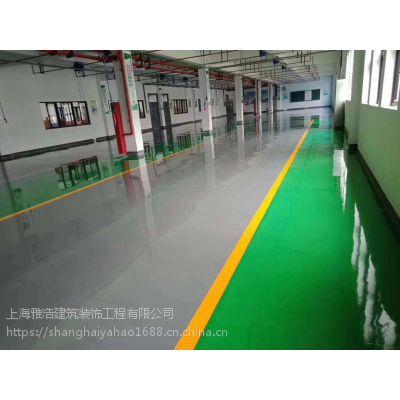 环氧自流平施工应注意哪些问题?上海雅浩涂料