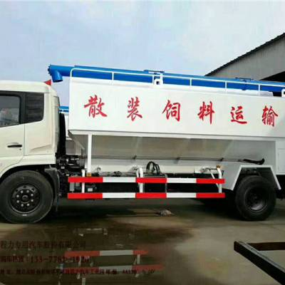 40吨饲料运输车图片